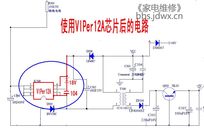 九阳电磁炉,型号jyc—21ee5,主板jycp—21zd—a.